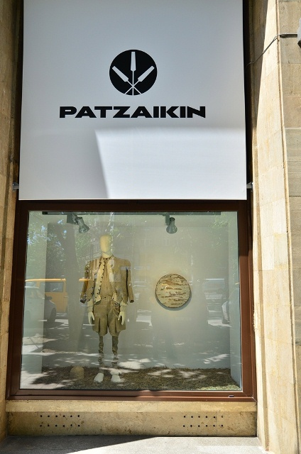 Vitrina-Patzaikin
